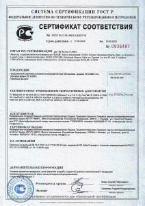 sertif_pkaemo_4-0